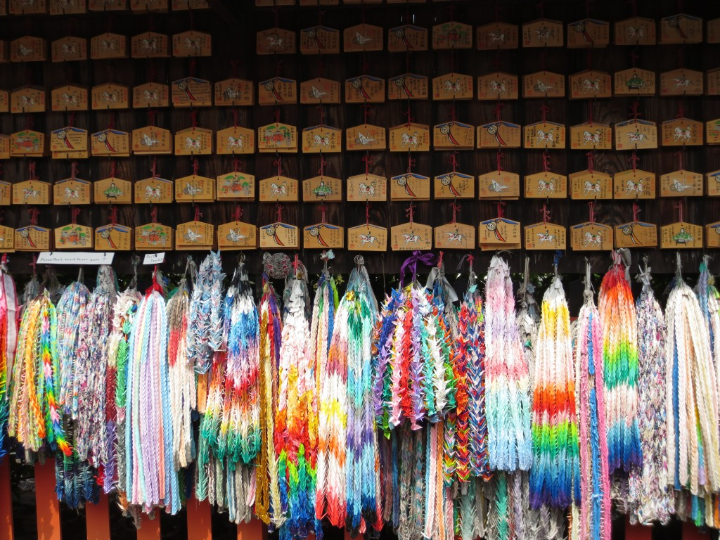 Omamori (prayer charms) from the Fushimi Inari Shrine in Kyoto. (June 2014)